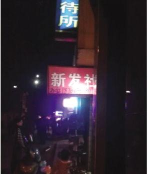 理发店起名新发社被叫停_资讯频道_凤凰网情趣吊带美女图片