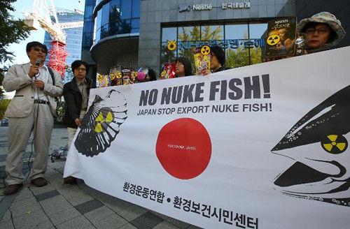 韩团体抗议雀巢韩国进口来自日本福岛的原材料