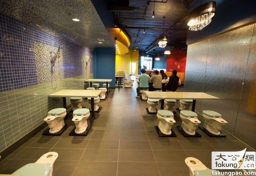 美华人开厕所餐厅:桌椅是马桶
