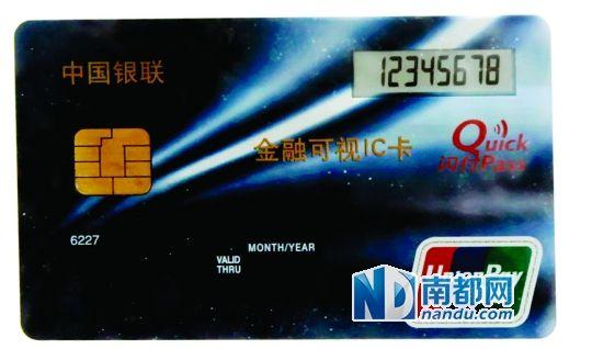 东莞办可视银行卡 给点耐心等