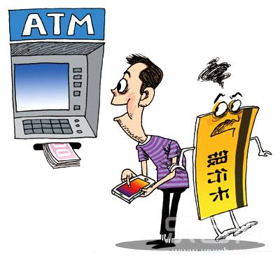 ATM机矢量图