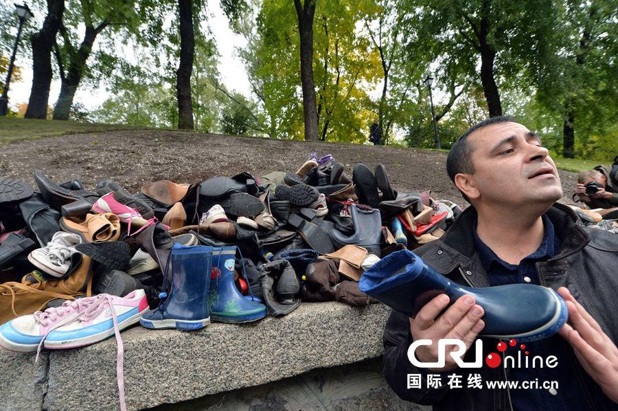 鹤岗公园小学破鞋