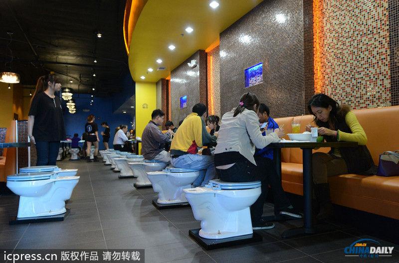 """厕所餐厅开进美国 食客坐马桶吃""""便便"""""""