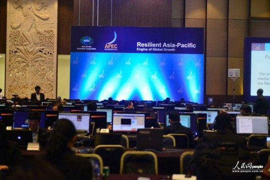 apec新闻中心开放各国美女记者云集巴厘岛