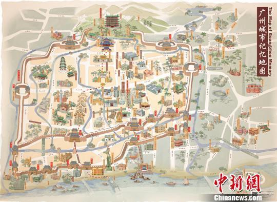 广府文化旅游嘉年华将上演 首推手绘城市记忆地图
