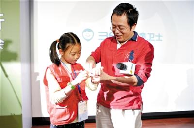 """10月29日,奇虎360公司发布首款可穿戴设备""""360儿童卫士""""智能手环."""