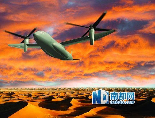 卡莱姆飞机公司设计的tr 36td速度优化倾转旋翼机(o s tr ).