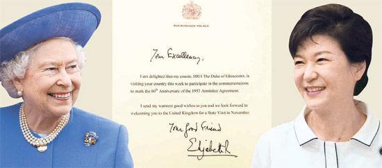 朴槿惠11月出访欧洲多国 访英期间将入住白金汉宫