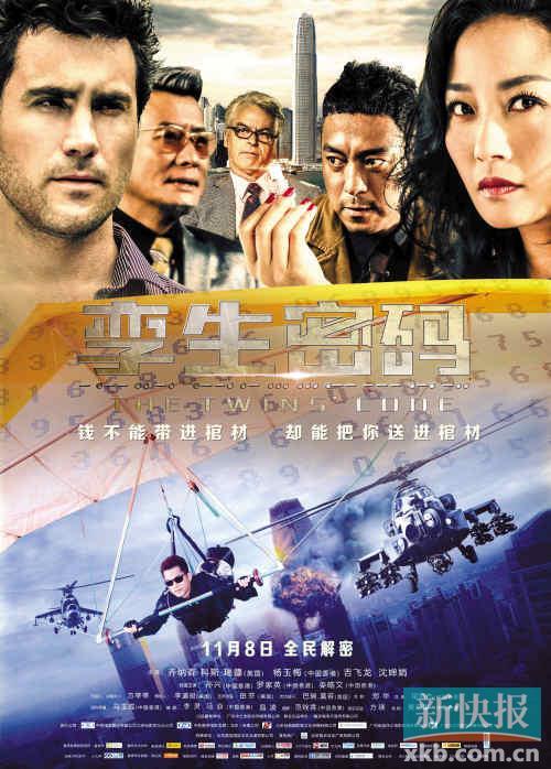 正文  新快报讯 记者徐绍娜 报道 由香港导演梁凯杰执导,乔纳森·科斯