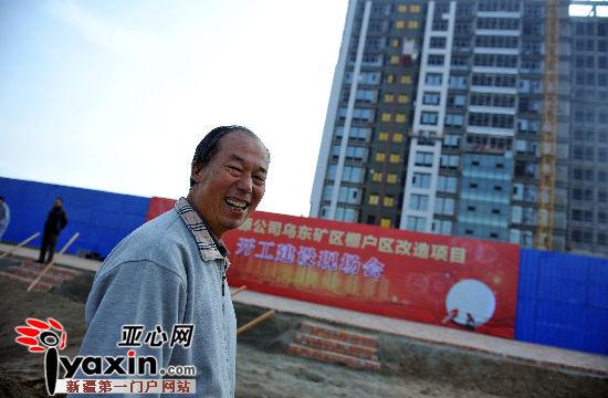 .亚心网记者 李瑞 摄-乌鲁木齐棚户区改造建高层 千余户老矿工有新图片
