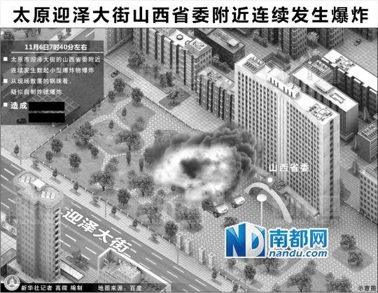 公安民警在现场发现钢珠,电路板等爆炸物,初步判断爆炸系人为制造.