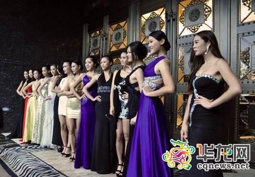 2013亚洲汽车模特大赛(中国区总决赛)部分选手掠影