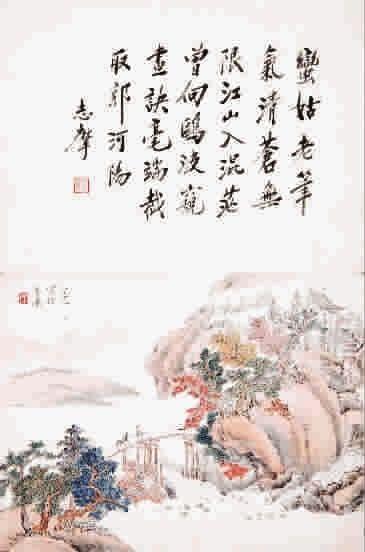 滚动新闻 > 正文   原标题:小曼画  志摩诗 1926年,徐志摩在与前妻