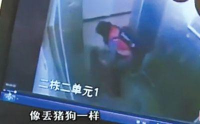 重庆 小女孩电梯里摔打1岁半男童 疑将对方扔下25楼