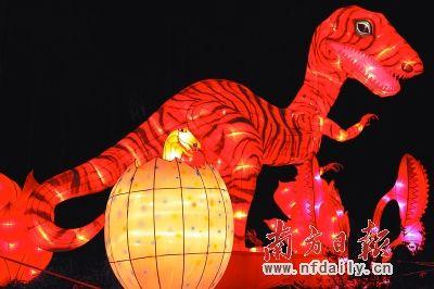 马精神.   中国梦.   功夫熊猫.   那些年.   欢乐迎宾.图片