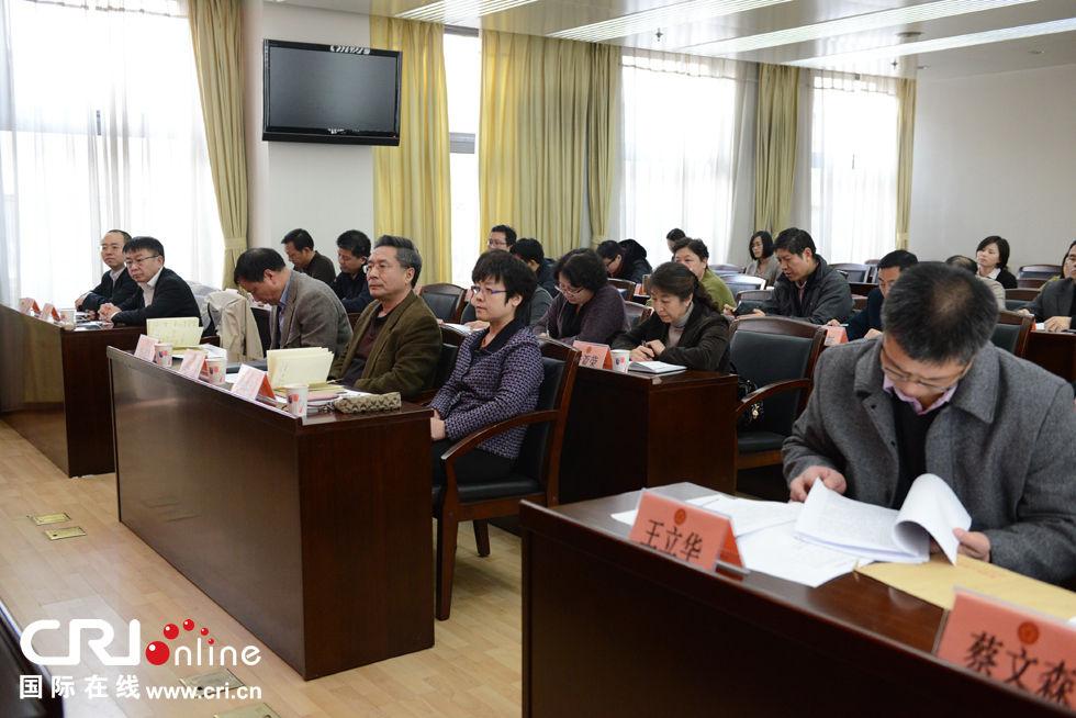 北边京市侨界召开党的帮群路途教养育即兴实活触动尽结