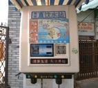 公共场合的直饮水机