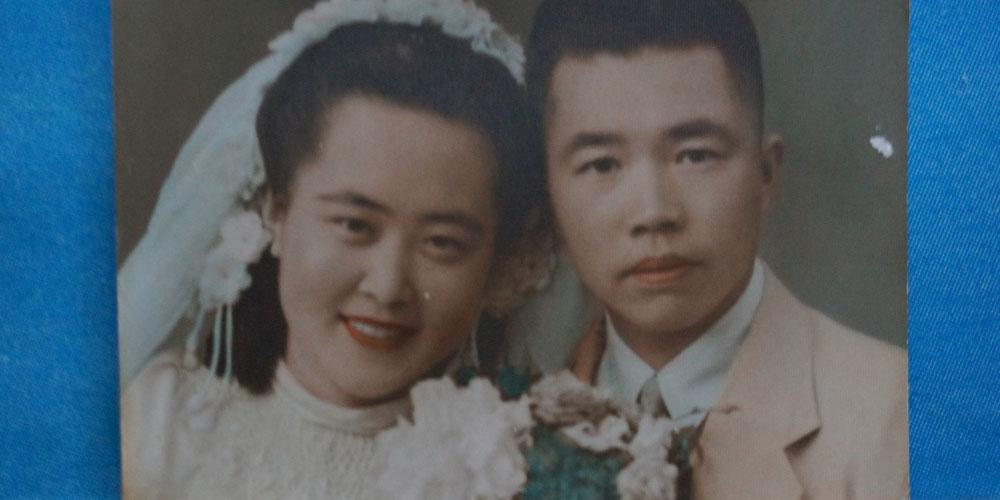 赵赠熊和妻子合影