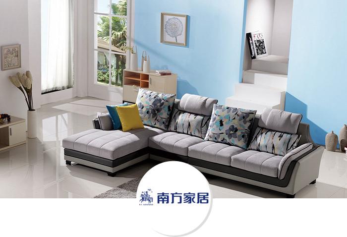 南方家私现代大小户型客厅转角皮布沙发