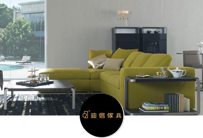 迪信家具布艺组合沙发DFS208
