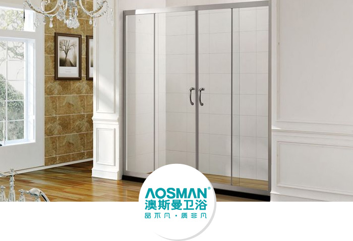 澳斯曼淋浴房ASS5922