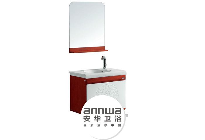 安华卫浴挂式浴室柜anPGM3327G-B
