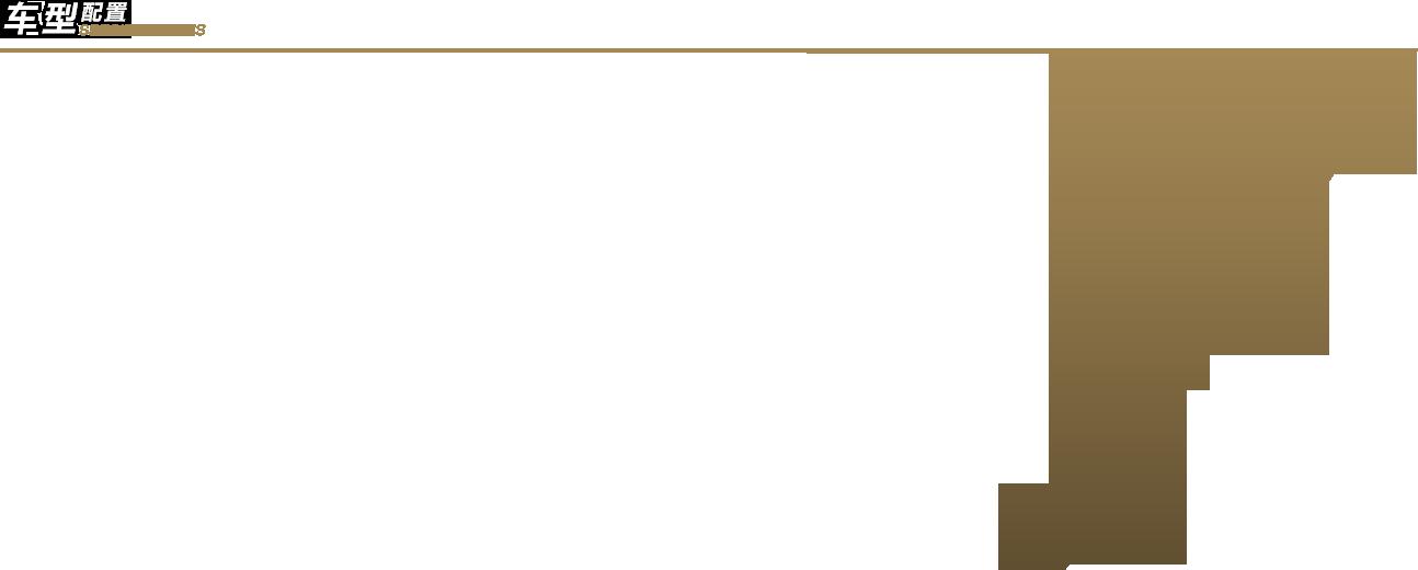 ppt 背景 背景图片 边框 模板 设计 矢量 矢量图 素材 相框 1294_520