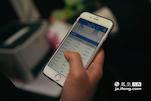 孔茵茵的手机时刻在线,及时关注经济动态和金融市场行情,为客户提供咨询参考。