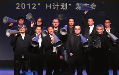 北京国际电影节开放怀抱等你图片