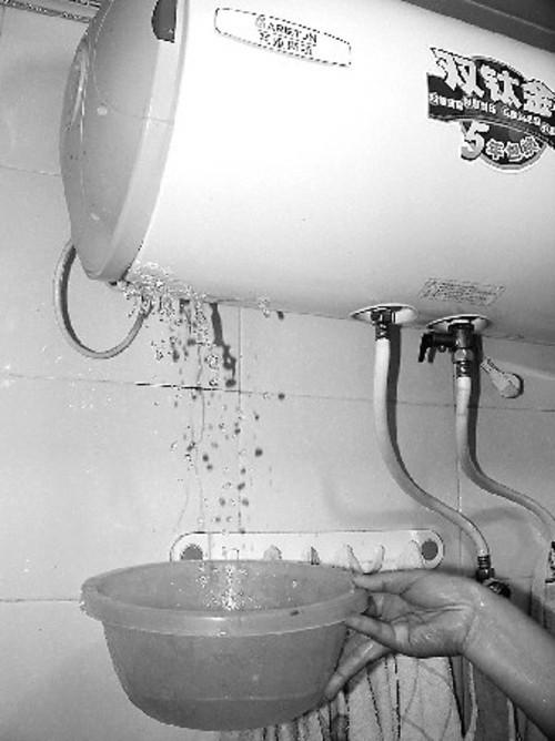 电热水器漏水