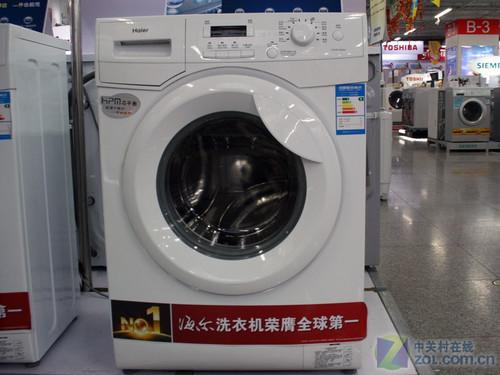 海尔XQG50-8866A洗衣机卖场实拍