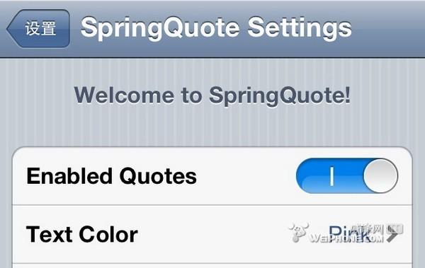 在iOS主屏幕显示励志名言警句