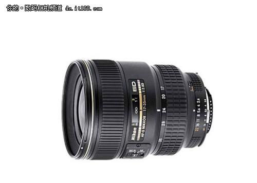 尼康17 35mm f/2.8d镜头售价10998元