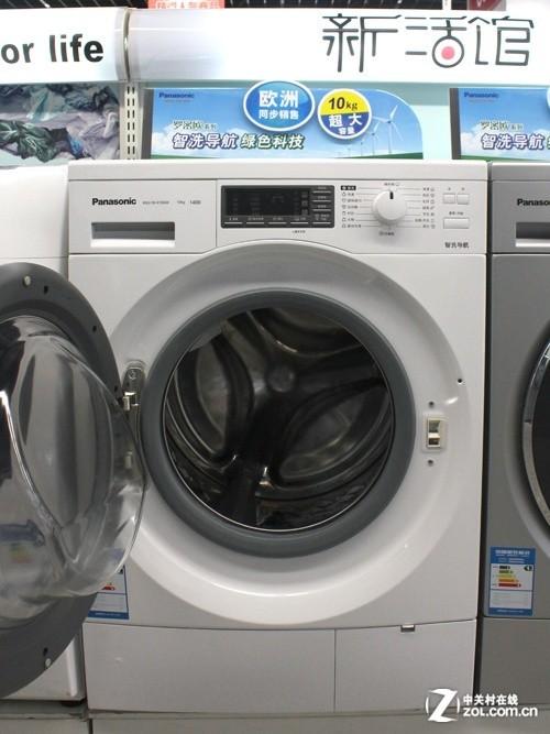 五角循环喷淋 松下滚筒洗衣机售5508元