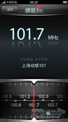 fm收音机)截图 安装指南: 使用声明: 微信互动: 微博提问: (编辑