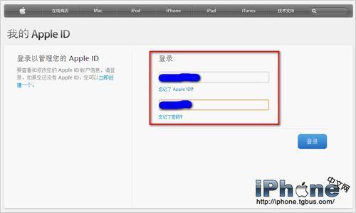 如何关闭Apple ID两步验证:一项非常危险的操作