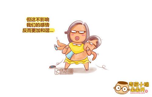 原创漫画:浪漫温馨七夕女汉子不孤单