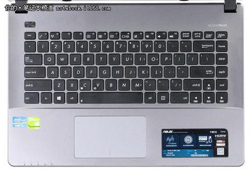 华硕y481c笔记本评测