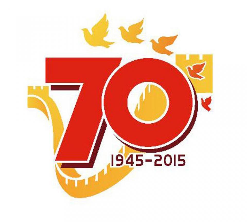 建国70周年绘画素材
