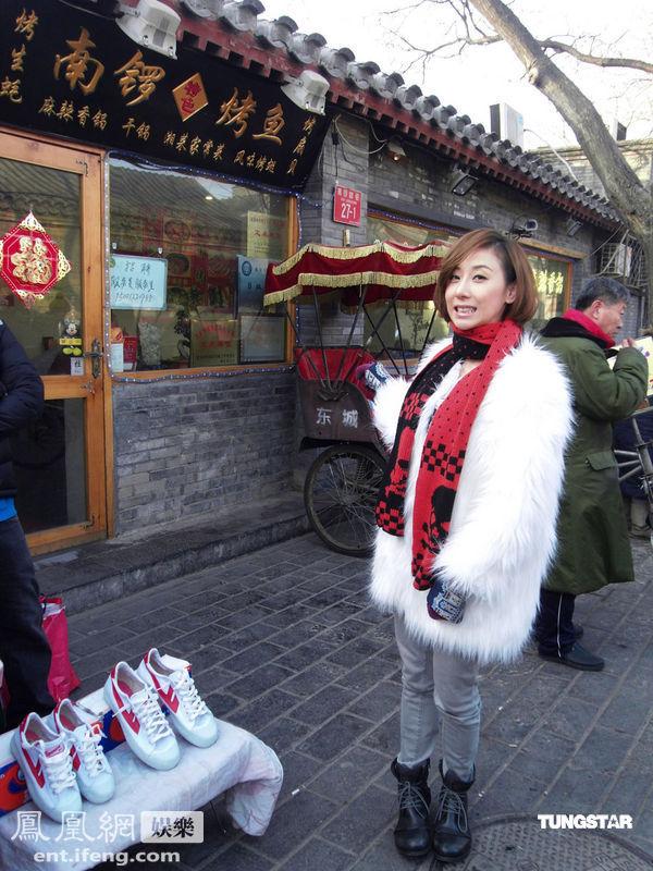 图为泳儿在北京南锣鼓巷. 泳儿年轻时照片高清图片