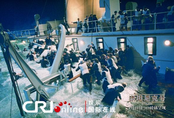 3D 泰坦尼克号 剧照