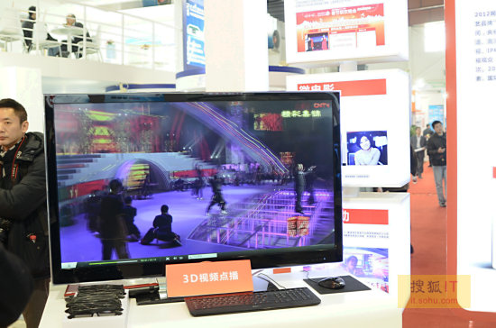 中国网路电视_ccbn2012中国网络电视台展台(图)