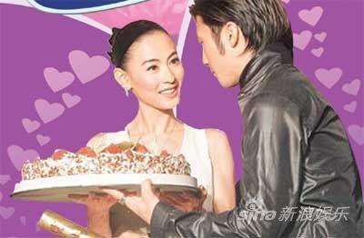 张柏芝 谢霆锋/谢霆锋与张柏芝已正式离婚