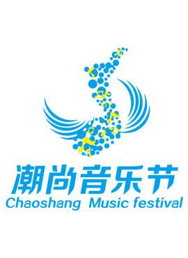 音乐节logo设计说明