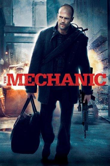 机械师 正式版海报