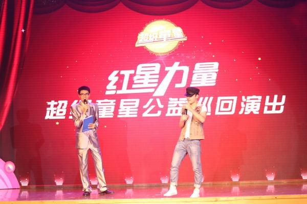 2012年7月27日,《超级星秀全国公益巡演》发布会及首站演出在北京开幕。