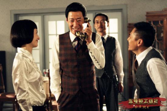 《五号特工组2》于震饰演马云飞-五号2 再播 于震帅气回归