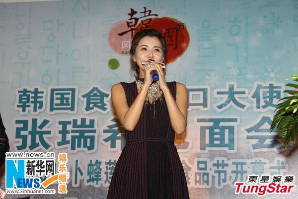 ...临上海某超市,出席韩国食品节活动.张瑞希因出演韩剧《人鱼