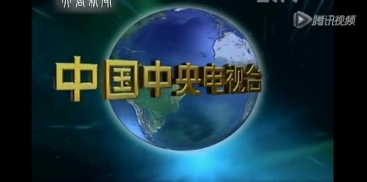 网友恶搞央视 新闻联播 穿越 唐朝播新闻
