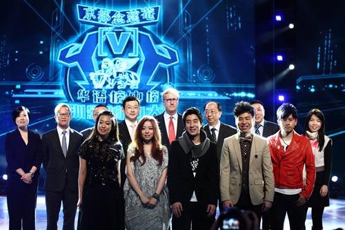 榜中榜合影 胡彦斌代言华语榜中榜主题曲 挑战体能极限